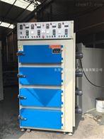东莞常平高尔夫球头专用烘箱 工业焗炉专业生产工厂