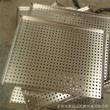 不锈钢冲孔网盘,食品烤盘,烤箱烤盘 手托盘订做