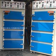 全网Z实惠工业烤箱尽在东莞市新远大机械工业烘箱制造