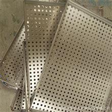 新远大工业烘箱冲孔网盘 不锈钢烤盘订做