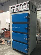 0-300度高温烤箱 节能电烘箱 热风循环烘箱专制厂家
