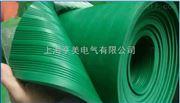 JYD-10mm绿色高压绝缘垫
