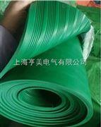 JYD-10KV绿色绝缘垫