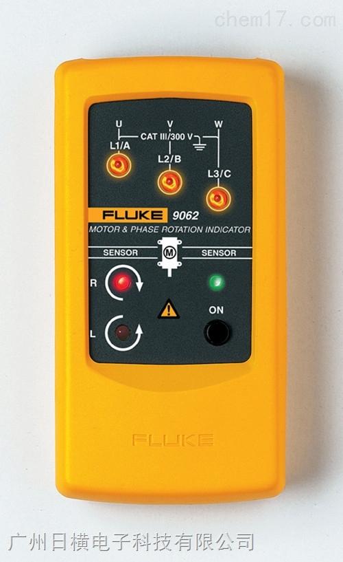 F9062相序表FLUKE F9062美国福禄克FLUKE