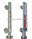 UHZ-58/D磁翻板液位计