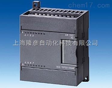 6es73311kf020ab0电流接线图
