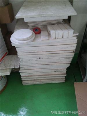 樓梯踏步平臺聚四氟乙烯板作用?