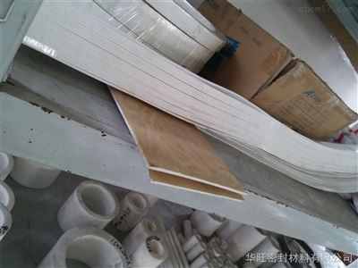 專業生產聚四氟乙烯板,樓梯用聚四氟乙烯板廠家
