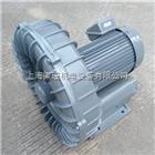 RB750RB750(1HP)鼓风机,RB高压泵,RB漩涡风机,RB环形风机涡流泵