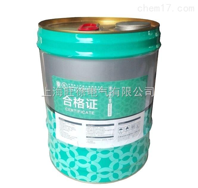 1041-1 & 1041-2亚胺环氧绝缘浸渍漆