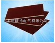 3352高强度高导磁H级双高层压导磁板