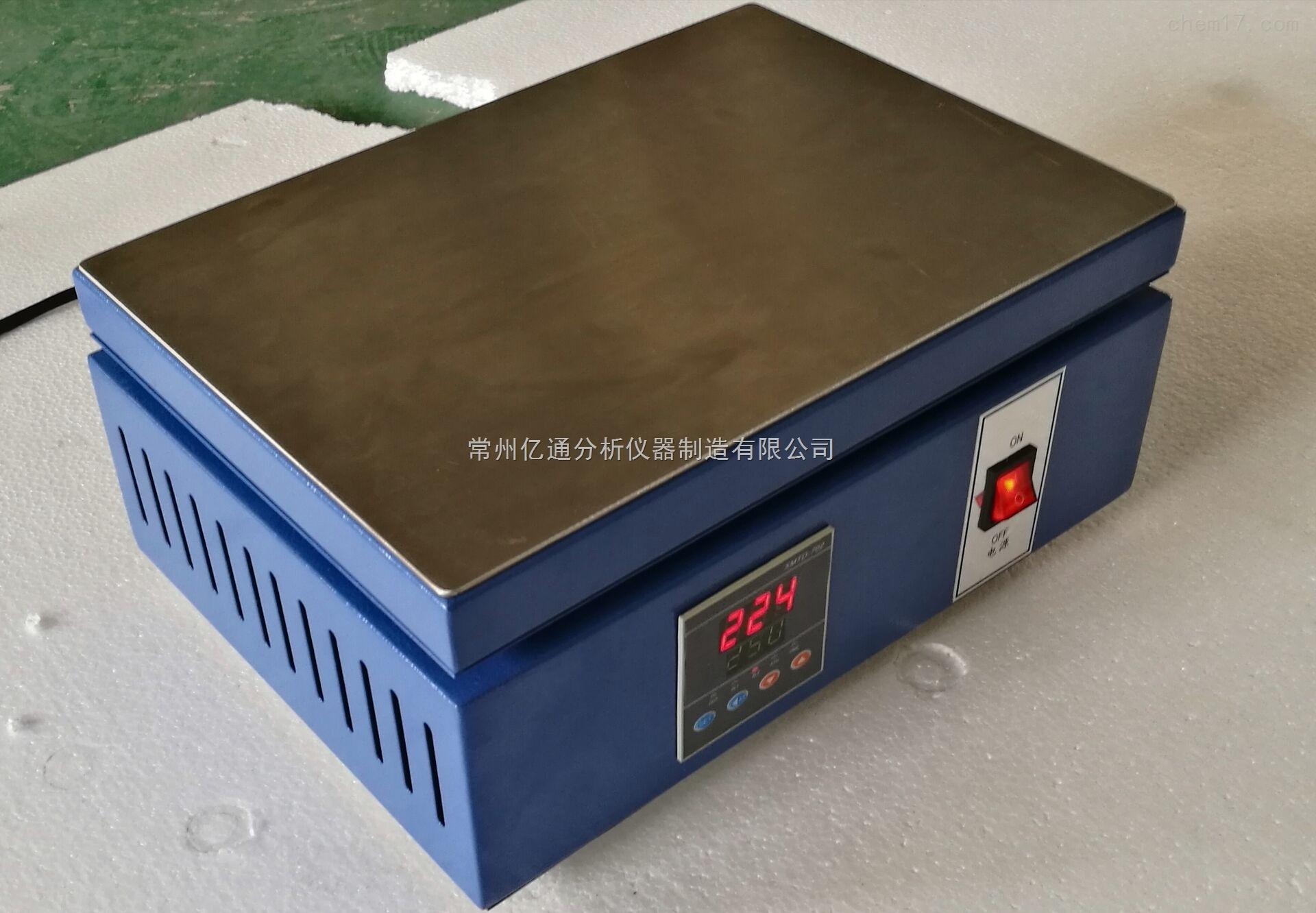 数显控温不锈钢电热板