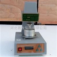 江苏电脑土壤液塑限联合测定仪