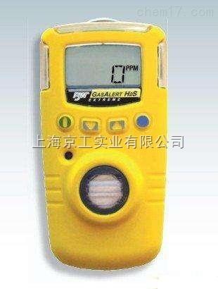 GAXT-H硫化氢检测仪