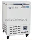 DW-40-W116-40度低温保存箱超低温卧式冰柜