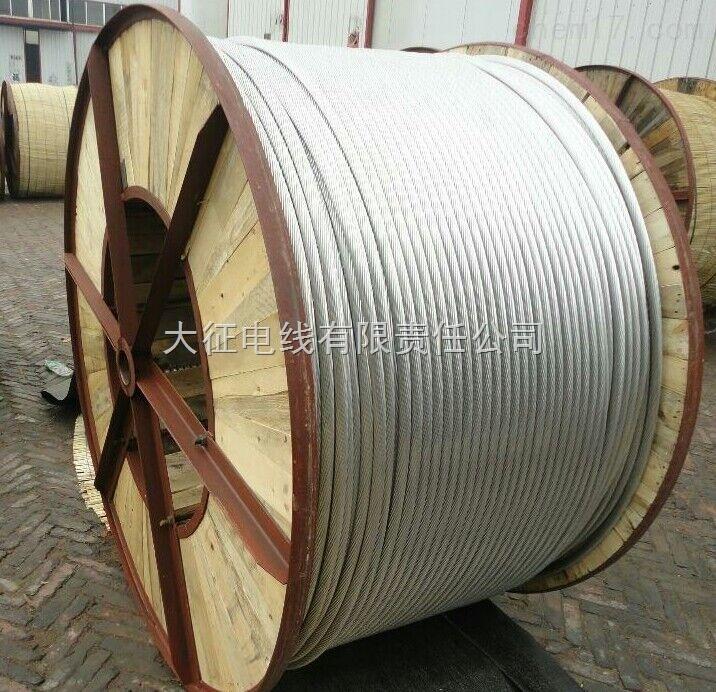 河北钢芯铝绞线LGJ系列优惠特价