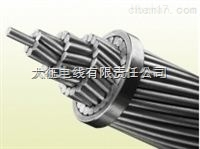 导线400/50LGJ每米价格 钢芯铝绞线厂家