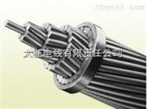 铝绞线LJ型号厂家低价处理