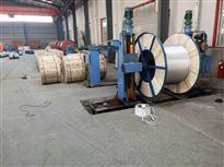 OPPC电缆相线光缆线厂商直销