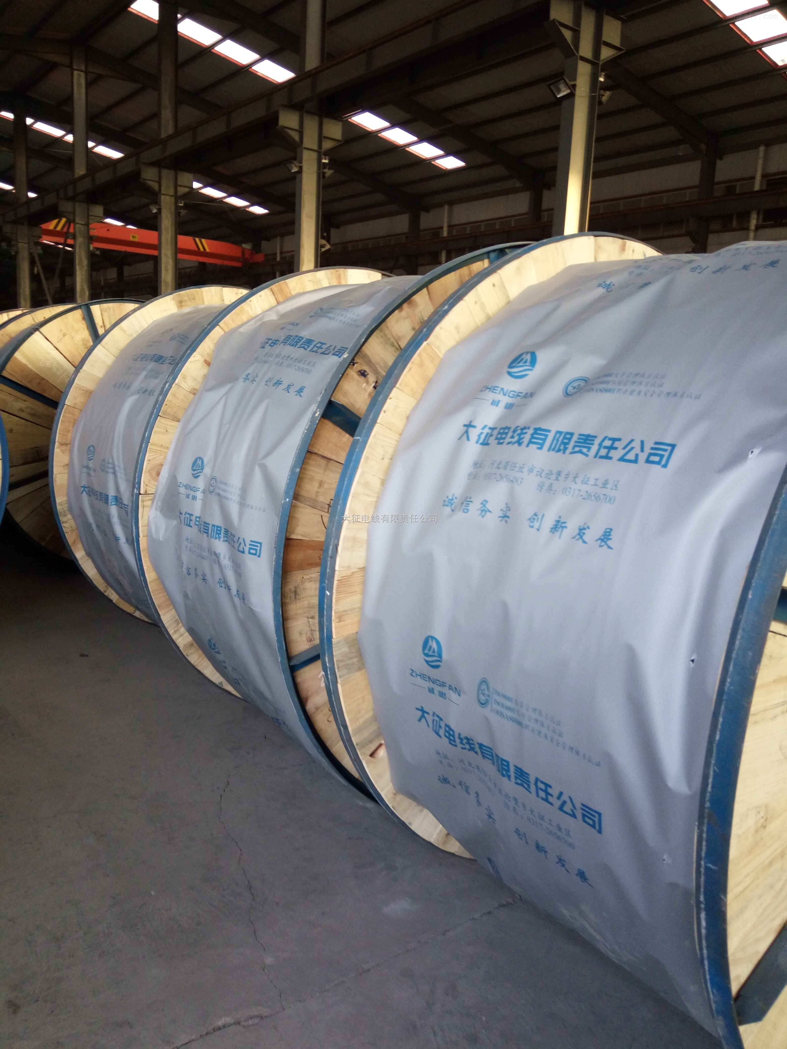 OPPC相线光缆导线厂家