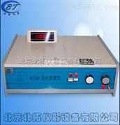 WGW型光电雾度仪液晶数显