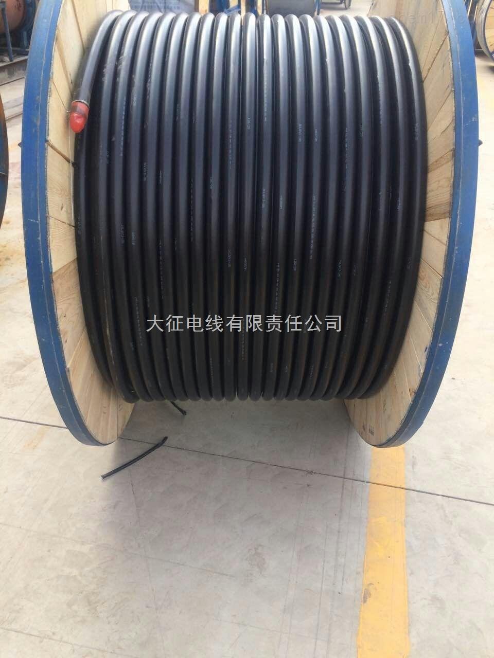 铝芯电力电缆价格