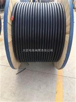 YJLV系列铝芯电力电缆价格