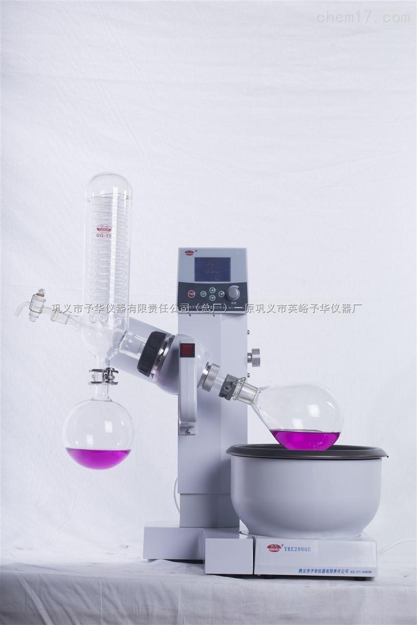 旋转蒸发仪YRE-2000E丨电动升降丨触摸屏丨液晶显示温度转速数显丨特氟隆锅
