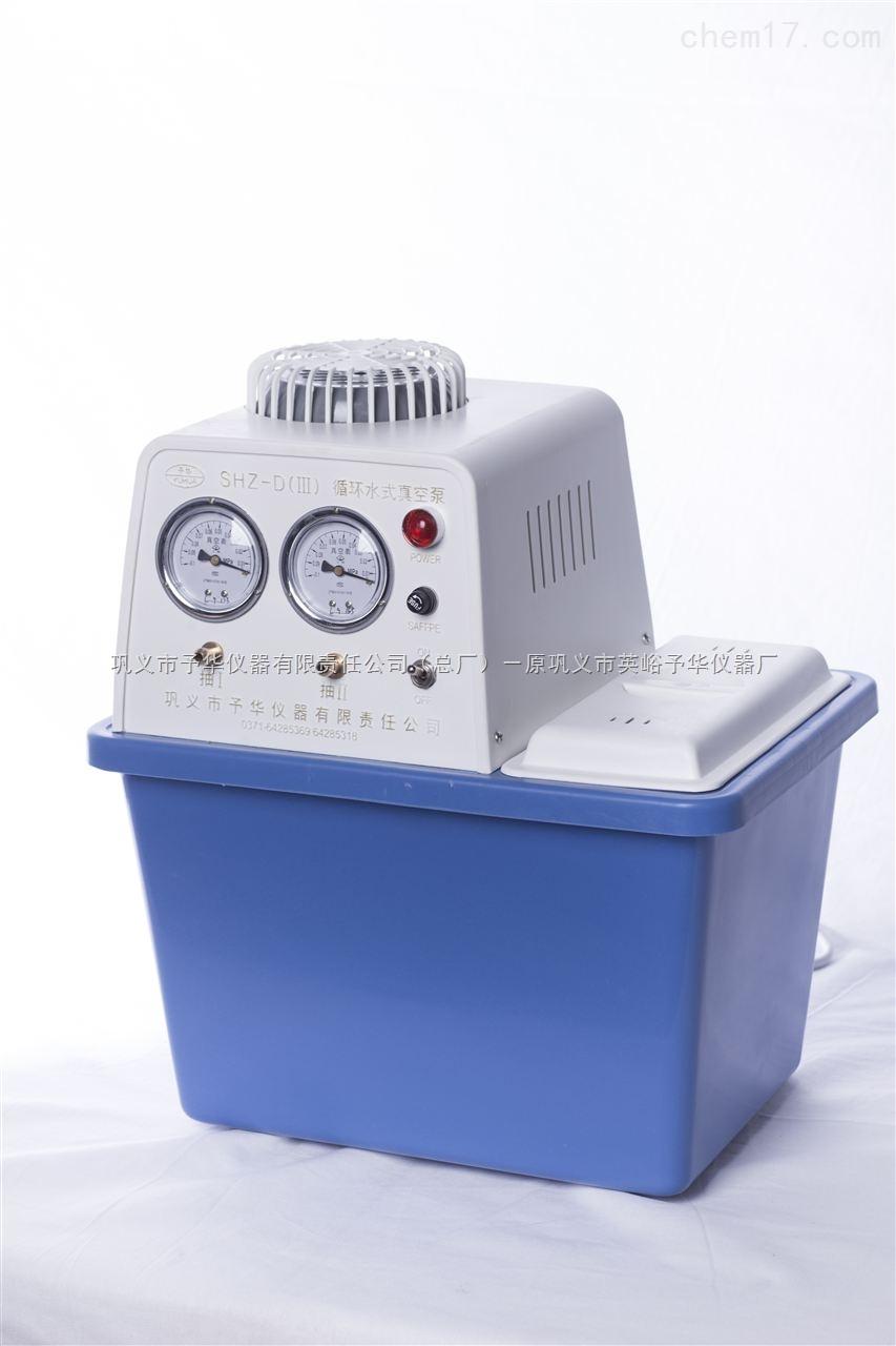 巩义予华台式水循环真空泵,真空抽滤器