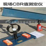 LCB-2天津现场CBR值测定仪