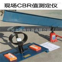 天津现场CBR值测定仪