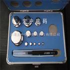 四川省5公斤-1毫克316材质不锈钢砝码