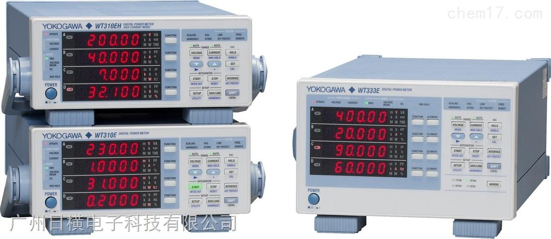 WT310E-C1-H/G5数字功率计日本横河YOKOGAWA
