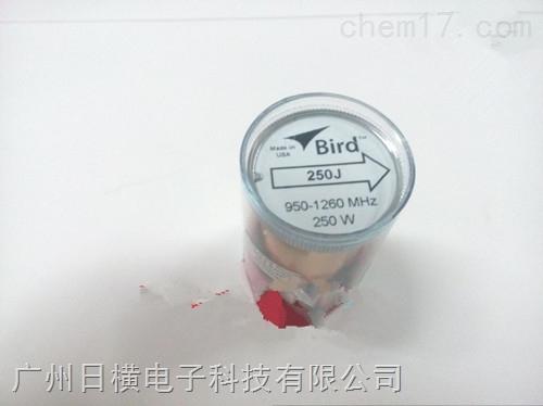 250J功率探头通过式功率计探头美国鸟牌BIRD