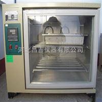 zfx-10A江苏自动砖瓦泛霜箱