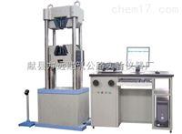 微机控制电液伺服万能材料试验机厂家价格