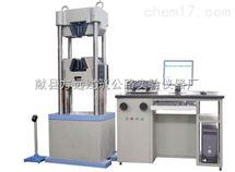 WAW微机控制电液伺服万能材料试验机厂家价格