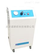 北京谱莱析空气发生器