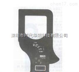 MCL800D日本万用大口径钳形电流表