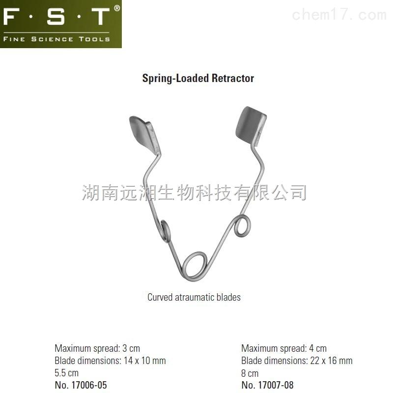 弹簧式牵开器(双叶) FST弹簧式牵开器17006-05 动物解剖牵开器 撑开器