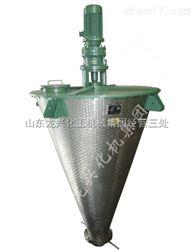 齐全供应立式螺带式锥形混合机