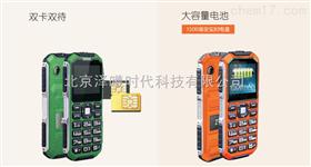Exmp1405化工智能防爆手机