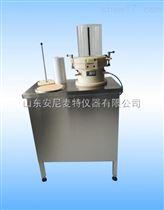 AT-PL6-200厂家供应抄片器  水循环抄片 造纸实验纸样抄片器