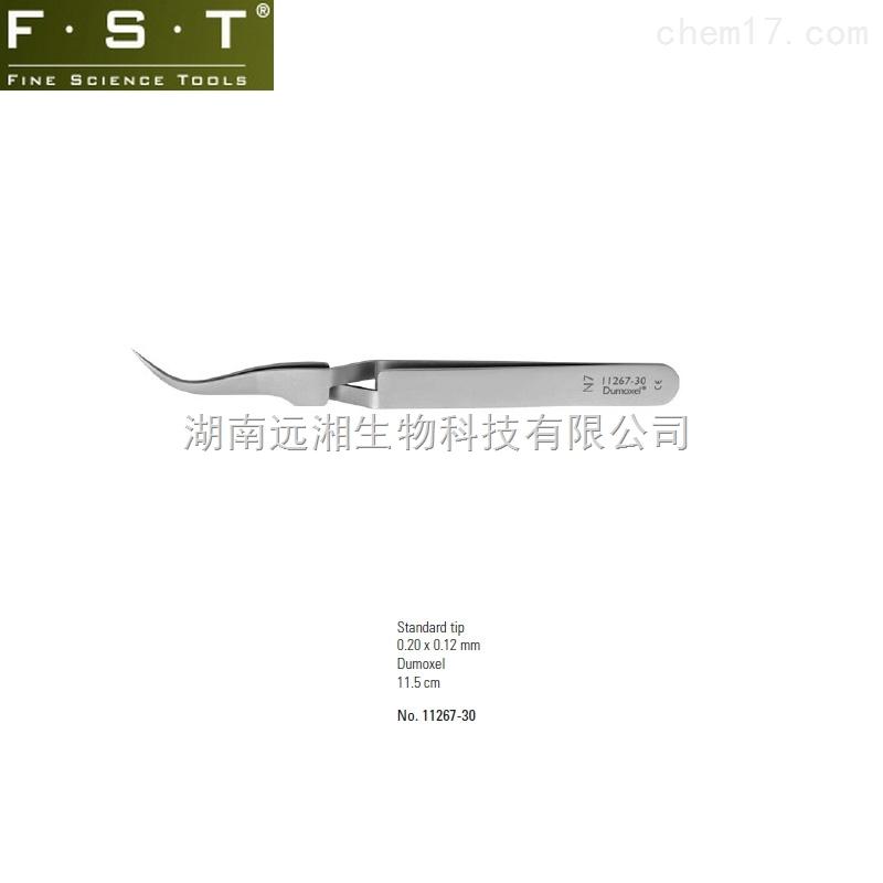Dumont 精细镊#NO-弯/11.5cm FST镊子11267-30 电镜透射自锁镊子