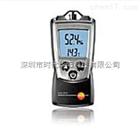 testo 610空氣溫濕度計