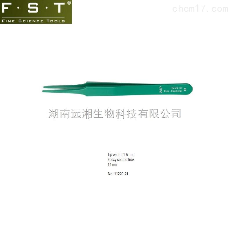 FST镊子11220-21 环氧树脂涂层镊子 Dumont 精细镊#E2A