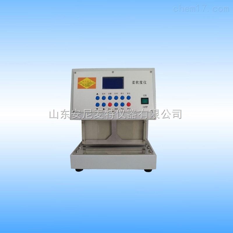 厂家供应柔软度测试仪 卫生用品柔软度仪 纸张柔软度仪