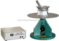 直供水泥胶砂流动度测定仪(跳桌)使用方法