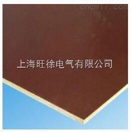 3021酚醛纸层压板 层压板