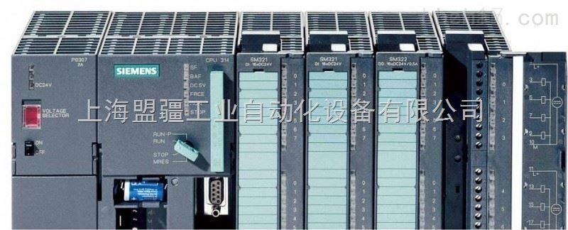 菏泽西门子S7-300代理商